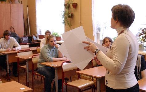 Центр, так, гдз решебник по русскому языку 3 класс полякова уверен, что