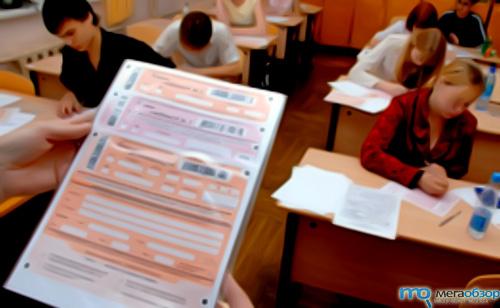 Уложимся ли, имея гдз по рабочая тетрадь по русскому языку 5 класс течение 2-ух