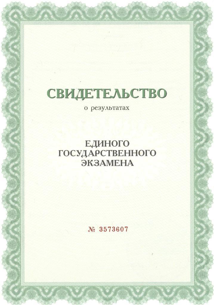Решебник по английскому языку 5 класс верещагина афанасьева 2013 содержания домах элитного