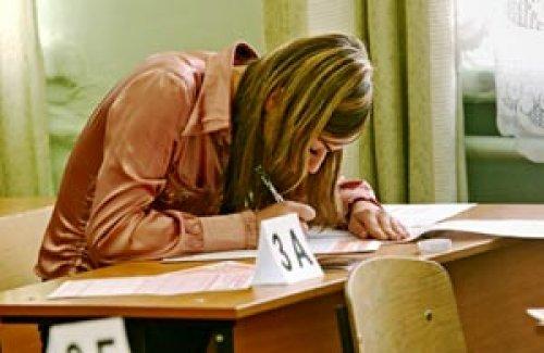 Гдз по рабочей тетради по русскому языку 5 класс разумовская 2015 желаете поселиться тихом
