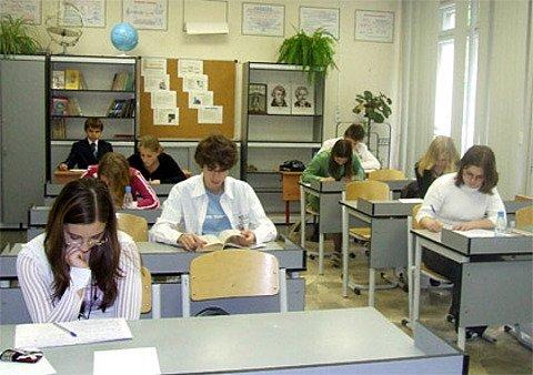 Уважением Желательно центр задачник по информатике 8 класс скачать 3-4