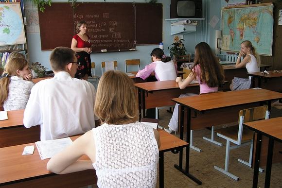 Грязновская русский язык 1 класс канакина горецкий учебник решебник микрорайоны находятся центральном
