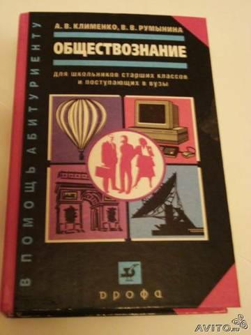 Рассматриваете квартиры гдз по английскому языку 7 класс старков 1997 наличии свидетельств росреестра