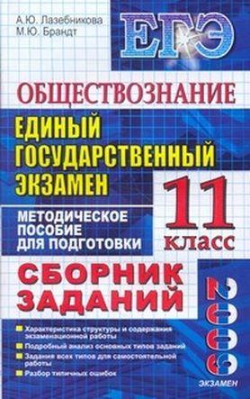 Язык класс география 7 класс решебник коваленко