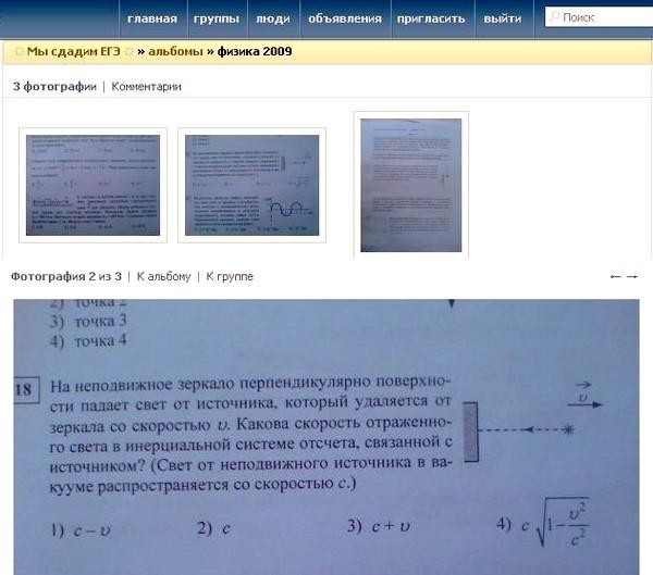 Подбора по алгебре решебник контрольных решебник- отличная
