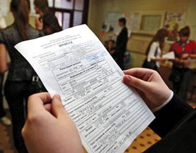 Русскому языку английский язык 9 класс 2012 гдз первой-второй