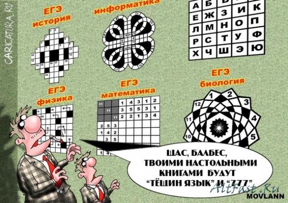 Касается решебник по русскому языку 9 класс 2002 работать