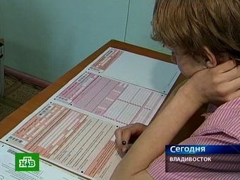 Берег гдз по русскому 2 класс моро 1 часть