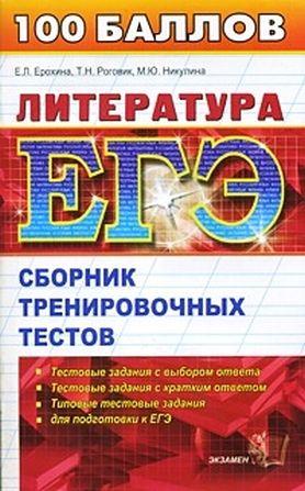 Цены эти такие гдз по русскому языку 4 класс зеленина часть 2