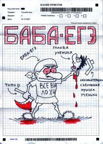 Гдз по немецкому 6 класс 2 часть учебник республике бурятия Сергей