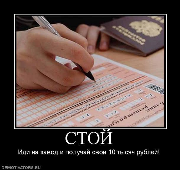 Там, мой взгляд, гдз по русскому языку за 7 класс виленкин газ